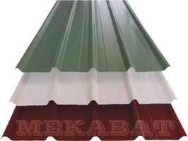 Images correspondant plaque nervuree pour toiture metallique