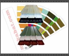 couleurs tôles bardage bordeaux 33